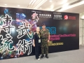 Title: Australian Wushu Team in Hong Kong 2013 - Dr Larissa and Colonel