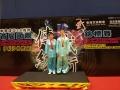 Australian Wushu Team in Hong Kong 2013 - Helen Rivett and Mark Shamin with medals