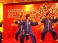 Australian Wushu Team in Hong Kong 2013 - Opening-Ceremony